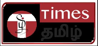Times Tamil News Logo